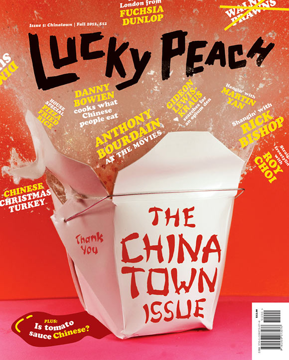 Lucky Peach Cover Stefan Johnson Food Photographer, Restaurant Photographer and Drinks Photography. London Food Photography at Clapham Studio Hire.